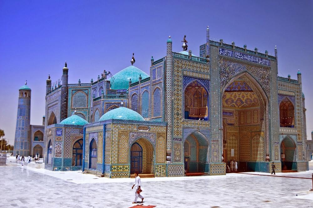 Afghanistan TeachMideast