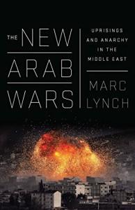 ARAB wars