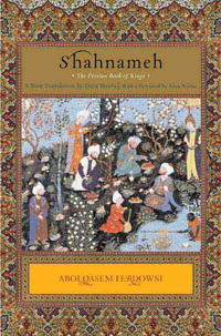 Abolqasem_Ferdowsi__Shahnameh_The_Persian_Book_of_Kings