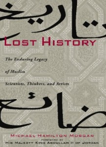 Lost_History_Enduring_Legacy_of_Muslim_Scientists