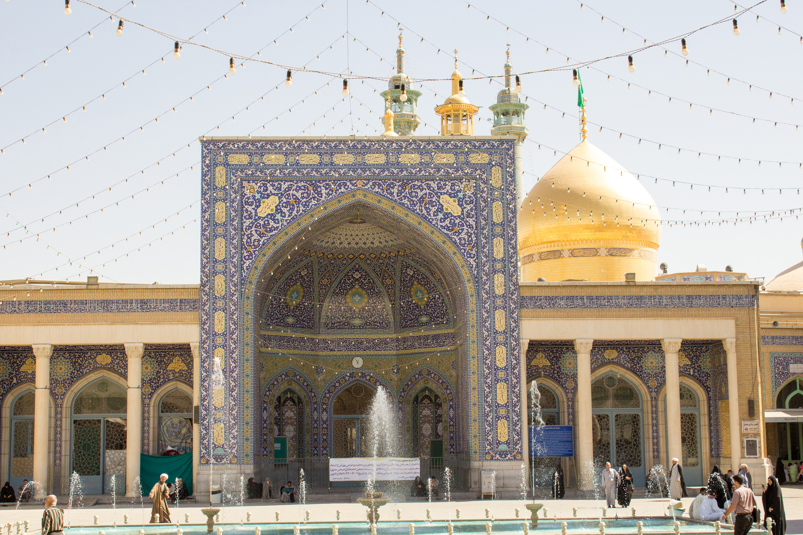 Qom, Iran - September 30, 2013: picture of the shrine of Fatima Almasomh, It is the shrine to the Shiite sect and is located in the city of Qom. And contains a huge golden dome and a number of minarets aureus and the huge doors.