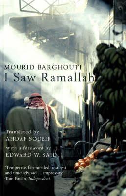 i-saw-ramallah