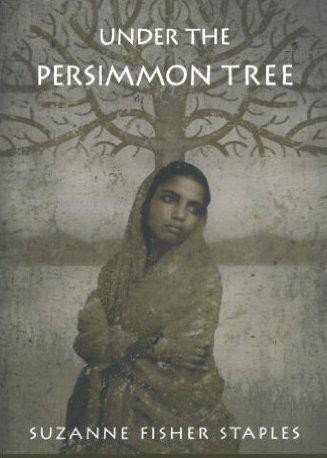 prrsmnon tree