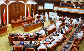 Bahrain Appoints Women to Council