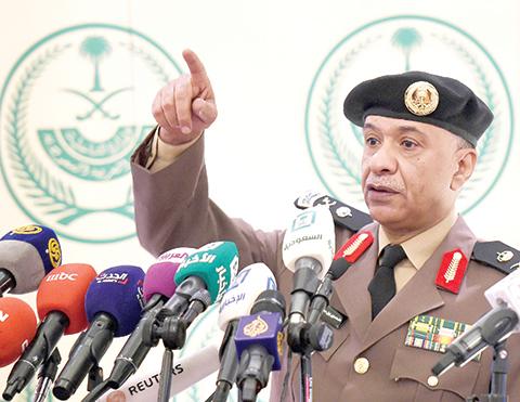 Saudi Arabia Condemns Terror