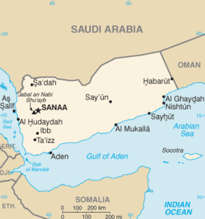 Saudi Arabia and Yemen Sign Border Agreement