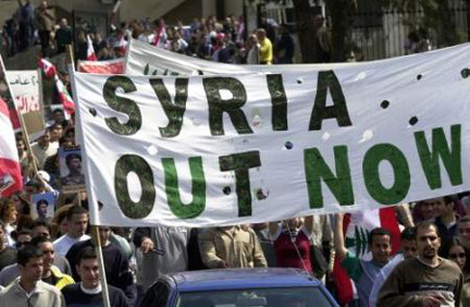 Syria Withdraws from Lebanon