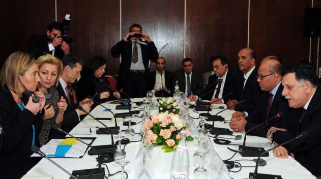 Interim Libyan Government