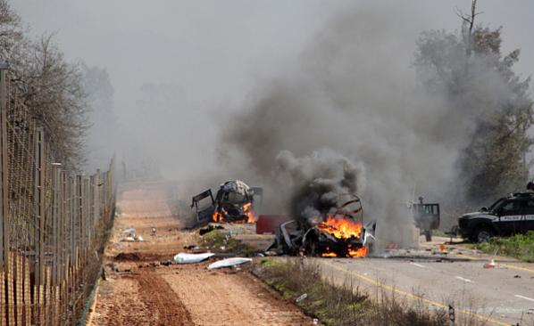 Israel Launches Air Strikes
