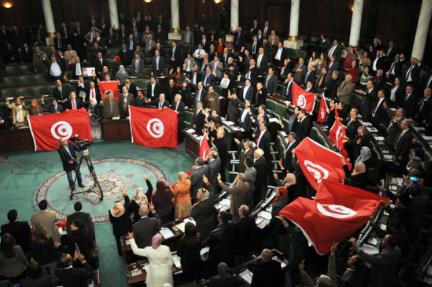 New Tunisian Constitution