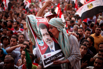 Egypt Declares Muslim Brotherhood Terrorist Group