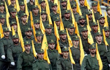 EU Names Hezbollah as Terrorists