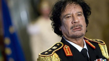 Gaddafi Officials Banned from Office