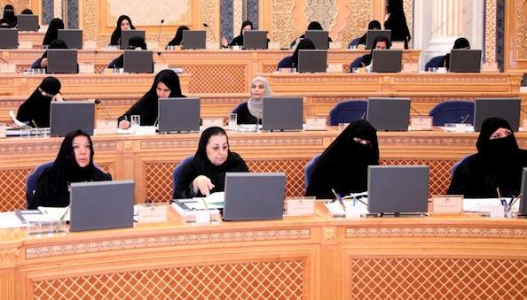 Women Appointed to Saudi Shura