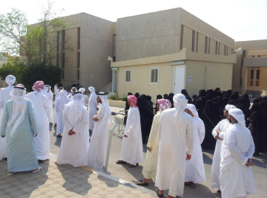 Al-Islah Coup Attempt