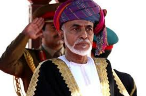 Omani Activists Tried
