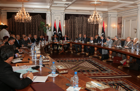 New General National Congress in Libya