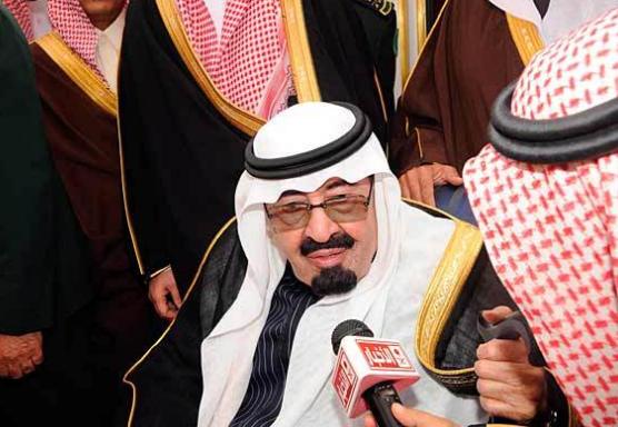 Arab Spring in Saudi Arabia
