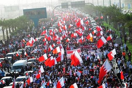 Arab Spring in Bahrain