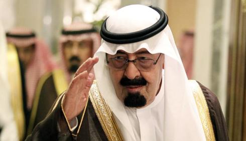 Al-Qaeda Arrests in Saudi Arabia