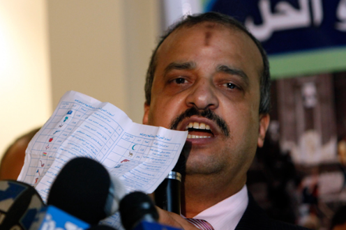 Muslim Brotherhood Calls Foul