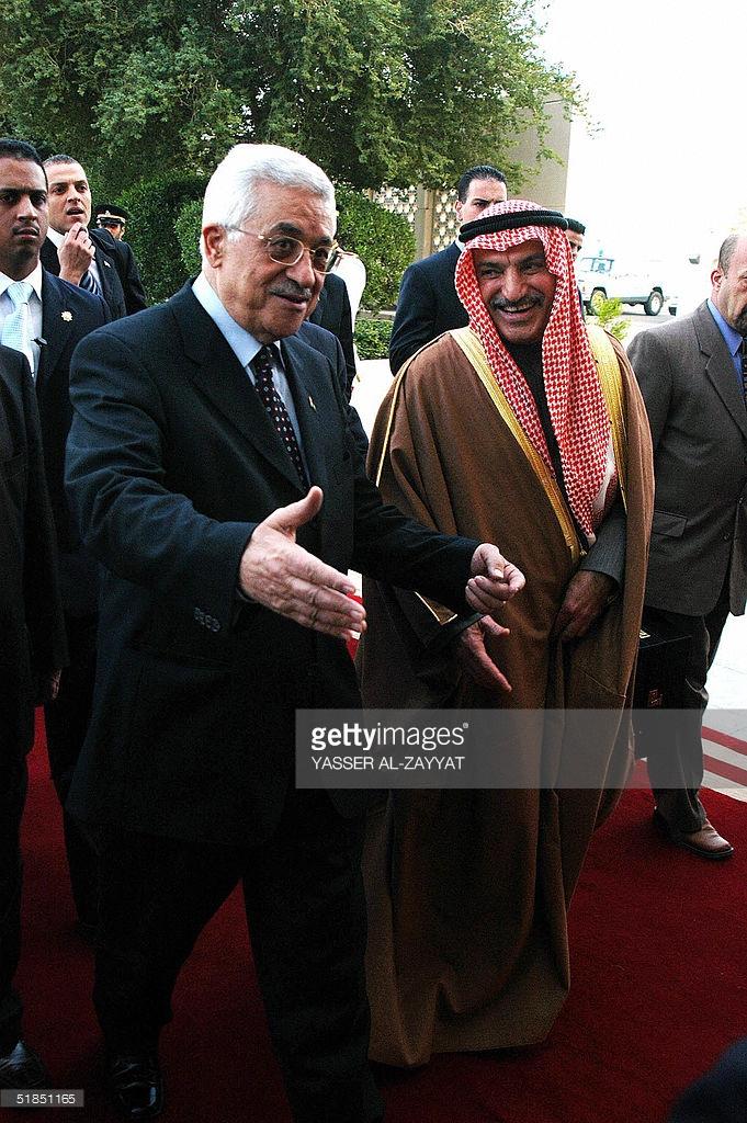Abbas Apologizes to Kuwait