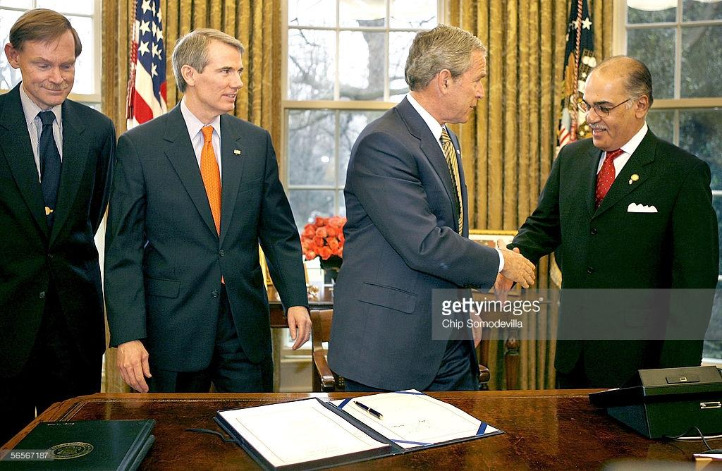 U.S.-Bahrain Trade Pact