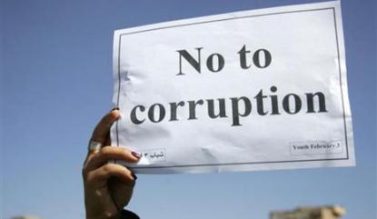 Yemenis Suspect Corruption