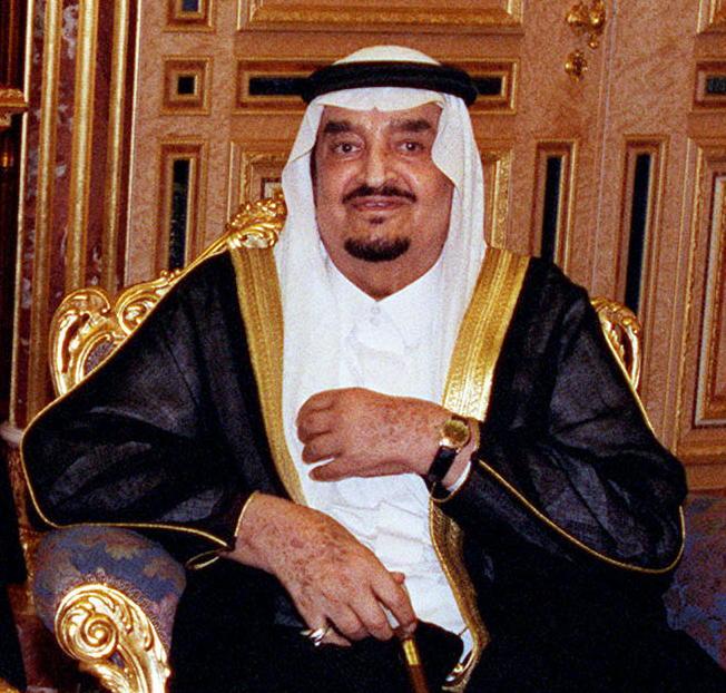 Legislative Reform in Saudi Arabia