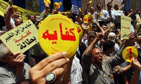 Kefaya Movement begins in Egypt