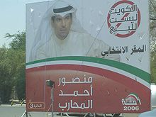 Kuwait Goes to the Polls