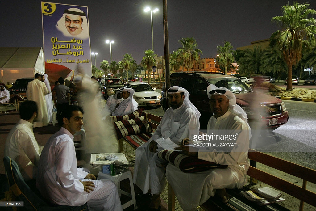 Islamists Win in Kuwait