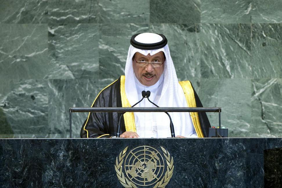 UN Raises Funds for Kuwait
