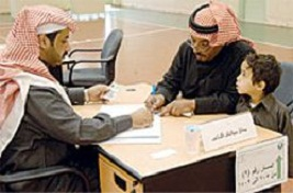 Municipal Elections Held in Saudi Arabia