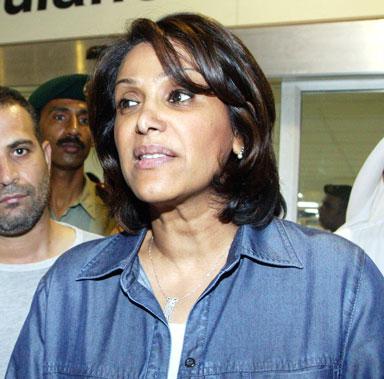 Bahrain Appoints Female Minister
