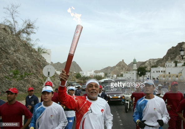 The Olympic Torch Passes Through Oman