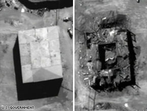 Israel Bombs Syria