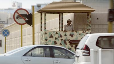 Al-Qaeda Attacks in Saudi Arabia