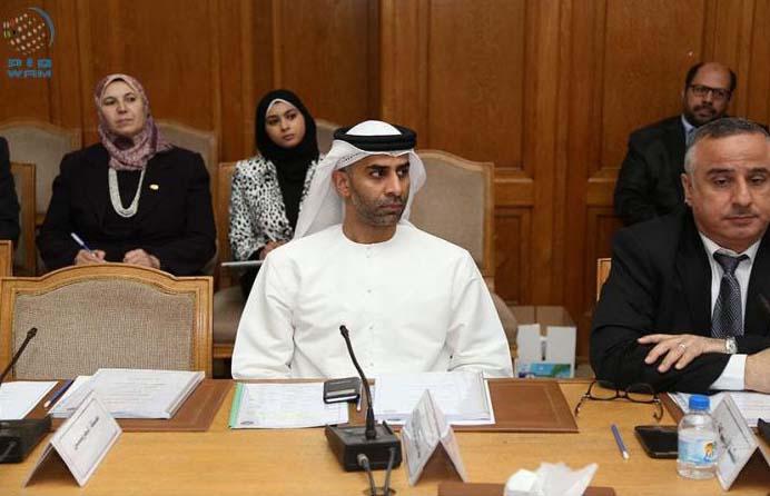 UAE Calls for Saddam's Resignation