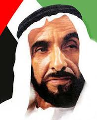 Sheikh Khalifa Takes the Throne
