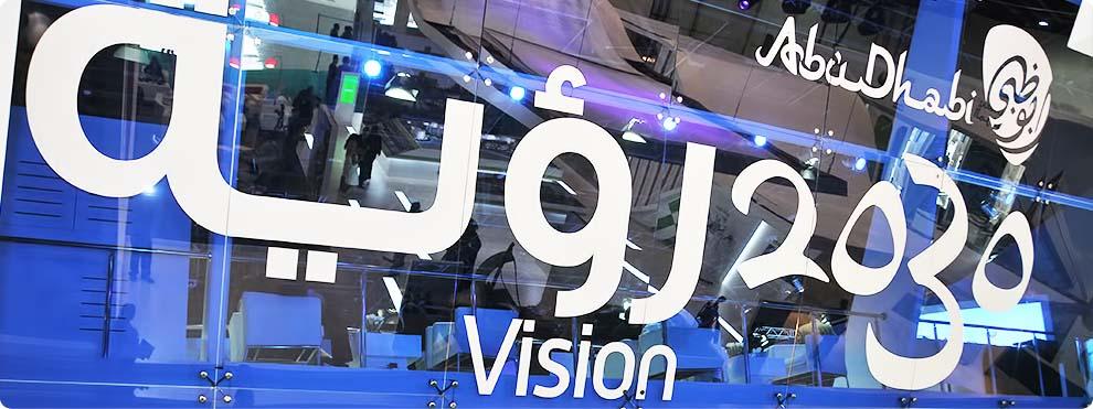 UAE Undertakes Diversification Efforts