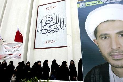 Bahraini Elections