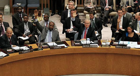 New Sanctions on Iran