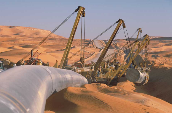 New Gas Pipeline