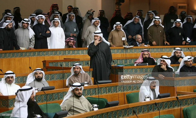 Kuwaiti Parliament is Dissolved