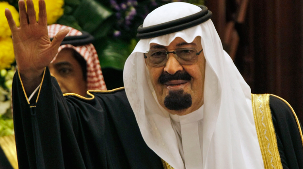 Government Official Changes in Saudi Arabia