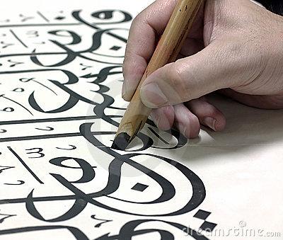 Artist writes Arabic calligraphy