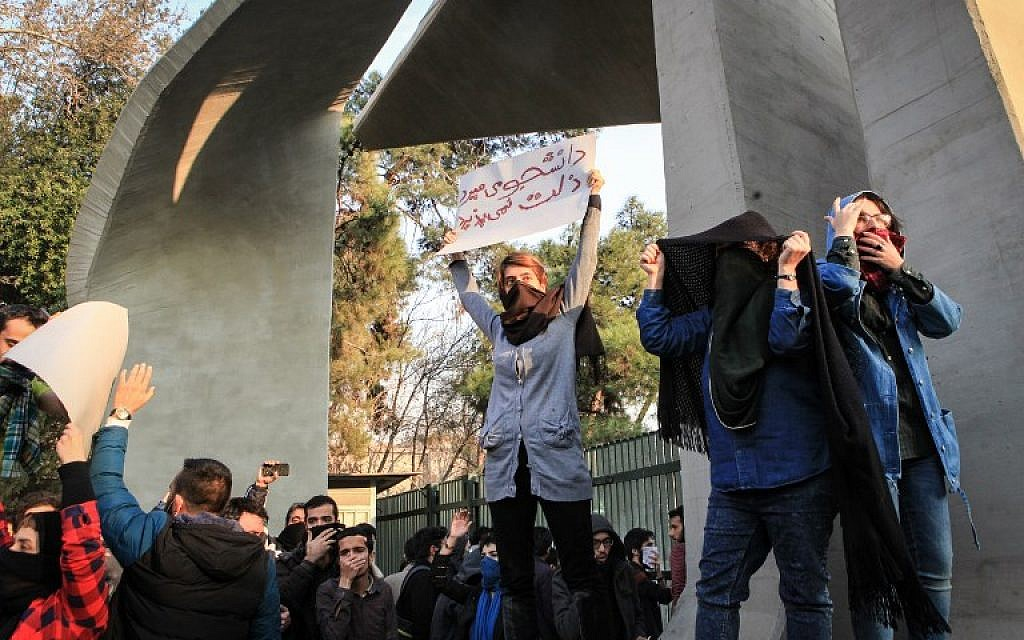 Mass protests over economic grievances