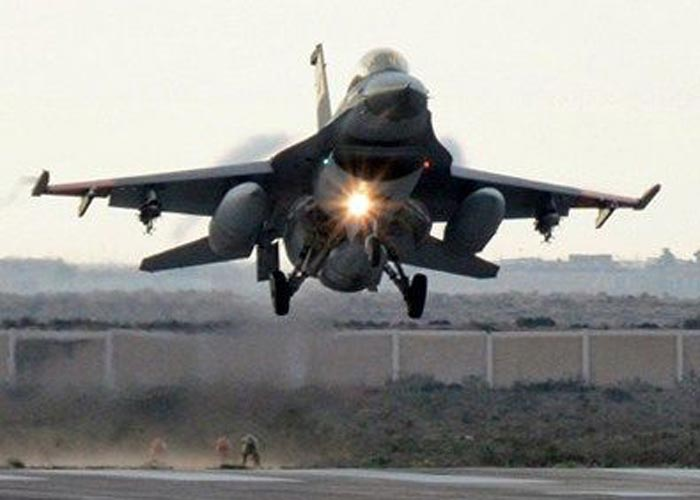 Military carries out airstrikes in Libya