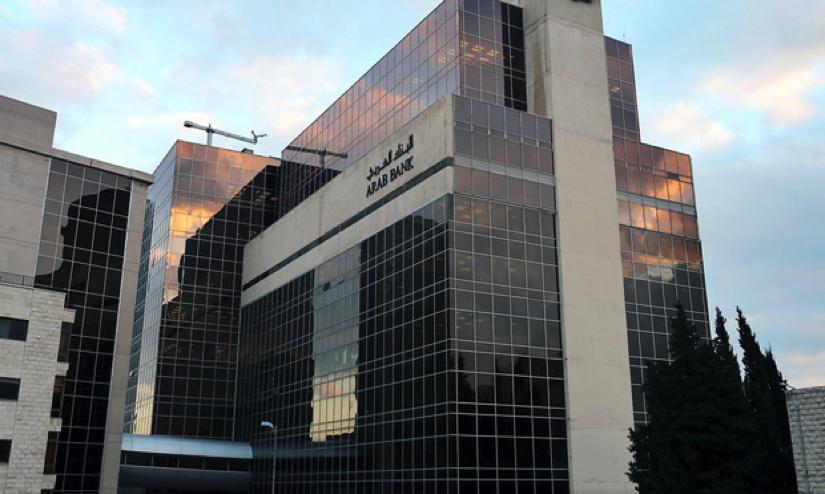 Arab back accused of financing terror groups